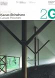 2G 58/59: Kazuo Shinohara: Casas Houses – Out of Print