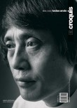 El Croquis: 44+58 Tadao Ando 1983 – 2000 – Out of Print