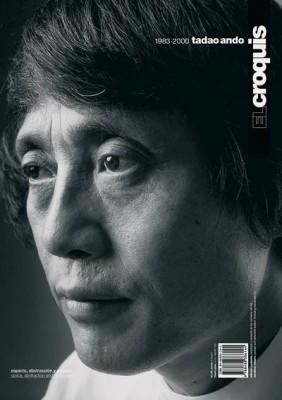 El Croquis: 44+58 Tadao Ando 1983 – 2000 – Out of Print