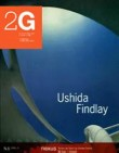 2G 6: Ushida Findlay OUT OF PRINT