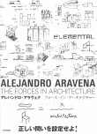 Alejandro Aravena: The Forces In Architecture