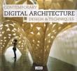 Contemporary Digital Architecture: Design & Techniques – Out of Print
