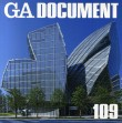 GA Document 109