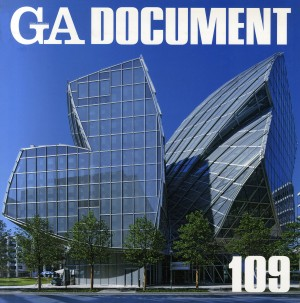GA Document 109