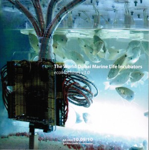 The World Dubai Marine Life Incubators: ecoMachines v3.0