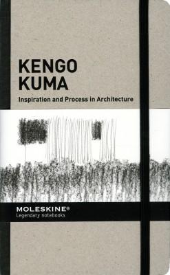 Kengo Kuma: Inspiration and Process in Architecture