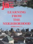 Ja 94 – Learning From The Neigbourhood