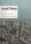 Measuring The Non-Measurable 01: Small Tokyo