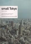 Measuring The Non-Measurable 01: Small Tokyo
