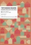 Measuring the Non- Measurable 02 : Tokyo/Bangkok/Singapore