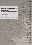 Measuring the Non-Measurable 04 – Mn'm Workbook 2