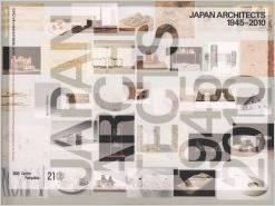 Shinkenchiku 2014: 11 Extra Edition Japan Architects 1945-2010