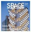 Space No. 569