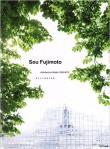 Sou Fujimoto: Architecture Works 1995-2015