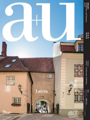 a+u 555 | 2016:12 | Latvia – Currently Unavailable
