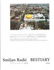 Smiljan Radic: Beastiary