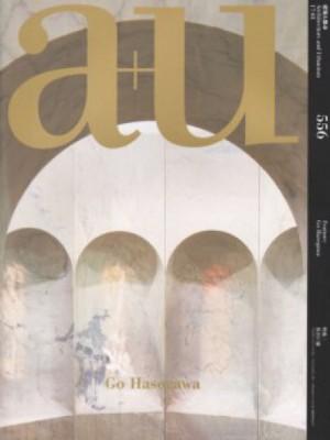 a + u 556 | 2017 | Go Hasegawa
