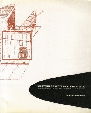 Western Objects Eastern Fields: Recent Projects by the Architektburo Bolles Wilson, Mega XII