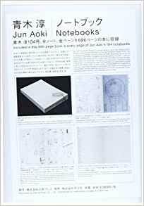 Jun Aoki – Notebooks