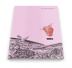 Architectural Review: Korea