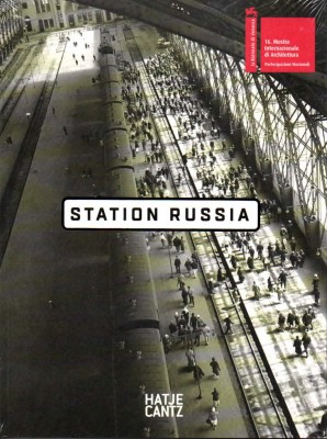Station Russia