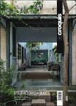 El Croquis 200: Studio Mumbai (2012-2019)