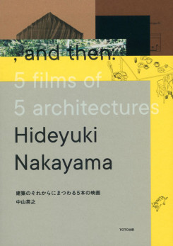 Hideyuki Nakayama , and then. 5 films of 5 architectures