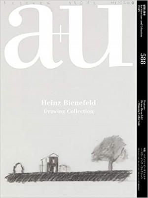 a+u 588 – 19:09 Heinz Bienefeld – Drawing Collection