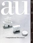 a+u 595 – 20:04 Computational Discourses