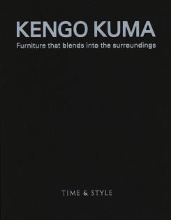 Kengo Kuma – Furniture That Blends Into The Surroundings