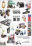 Emergent Tokyo: Patterns of Spontaneous Micro-Urbanism (Pre-order)