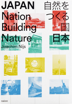 Japan – Nation Building Nature