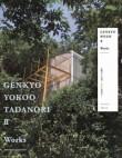 Genkyo – Yokoo Tadanori Ii Works